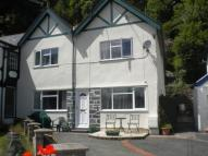 End of Terrace property in Coed Gwydyr, Trefriw...