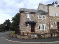 4 bedroom End of Terrace house for sale in Mill Rise, Helsby...