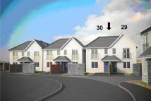 2 bedroom new property for sale in Cottage Close...