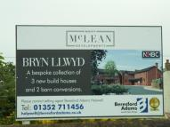 new property in North Street, Caerwys...