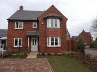 5 bedroom new property for sale in Eastham, Cheshire