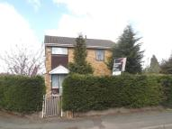 3 bedroom home for sale in Archers Way...