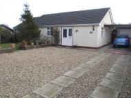 4 bed Bungalow in Marianglas, Anglesey