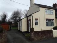 End of Terrace property for sale in Nant Mawr Road, Buckley...