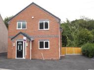 3 bedroom Detached home for sale in Woodland View...