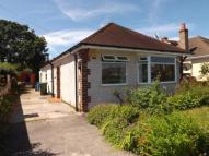 2 bedroom Bungalow in South Drive, Rhyl...