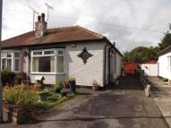 2 bed Bungalow for sale in St. Margarets Drive...