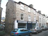Terraced home in Tegid Street, Bala...