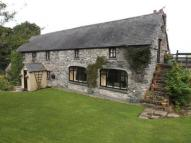 4 bedroom Barn Conversion in Maerdy, Corwen, Conwy