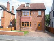Swanlow Lane Detached property for sale