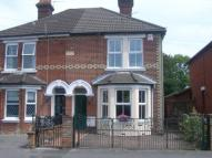 Bagber Road semi detached house for sale