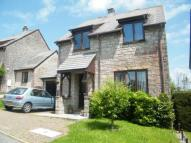 Anvil Court Detached house for sale
