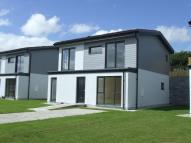 Upper Polmear Parc new house for sale