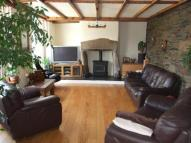 4 bedroom End of Terrace house for sale in Roughtor Road...