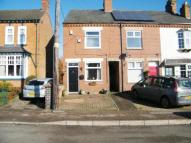 Terraced property in Coventry Road...