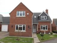 Link Detached House for sale in Sunnyhill Gardens...