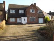 5 bed property in Ringers Spinney, Oadby...
