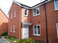 2 bedroom Terraced house in Lytton Grove, Filton...