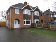 semi detached property in Greenway, Alsager...