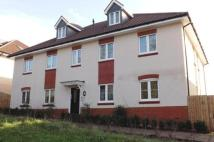 2 bed Flat for sale in Valerian Close...