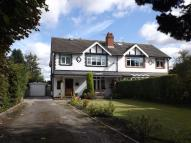 5 bed semi detached property for sale in Park Road, Timperley...