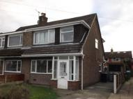 semi detached property in Adlington Close...