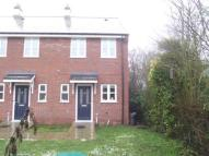 2 bed End of Terrace house for sale in St. Peters Court...