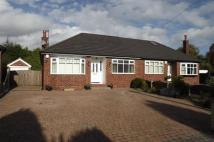 Bungalow for sale in Hurst Avenue...