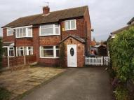 3 bedroom semi detached house for sale in Gillbent Road...