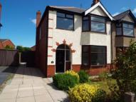 3 bedroom semi detached property for sale in Gunning Avenue...