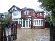 5 bed Detached house for sale in Edge Lane, Manchester...