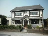 5 bed Detached house for sale in Westleigh Lane, Leigh...