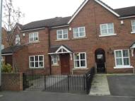 2 bedroom Terraced property for sale in Crowngreen Road, Eccles...