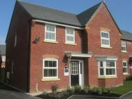 new property for sale in WIDNES, Cheshire
