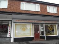 3 bed Shop for sale in Hampton Drive, Widnes...