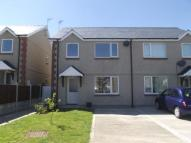 3 bedroom semi detached house for sale in Maes Twnti, Lon Isaf...