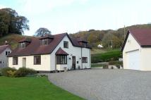 3 bedroom house for sale in Denbigh Road, Nannerch...