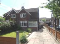 3 bedroom semi detached home for sale in Wallingford Road...