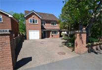 5 bed Detached property for sale in Bramhall Moor Lane...