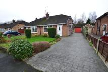 Cherry Tree Drive Semi-Detached Bungalow for sale