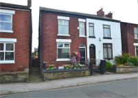 3 bedroom semi detached house for sale in Commercial Road...