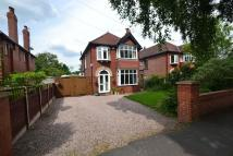 Shepley Drive Detached property for sale