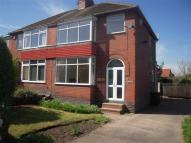 semi detached property to rent in Ryton Road, South Anston