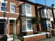 Flat to rent in Watson Road, Worksop