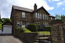 4 bedroom semi detached house for sale in Flanshaw Lane, Wakefield