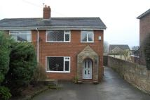 3 bedroom semi detached house for sale in Batley Road, Kirkhamgate...