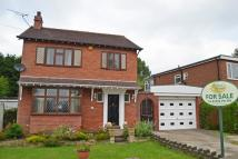 Horbury Road Detached property for sale