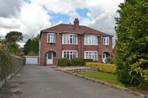 3 bedroom semi detached home for sale in Horbury Road, Wakefield...