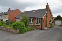 4 bed Detached Bungalow for sale in Lee Moor Road, Stanley...