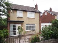 3 bedroom Link Detached House for sale in Foxholes Road, Gee Cross...